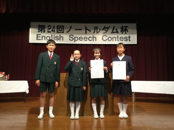 ENGLISH SPEECH CONTEST 2018